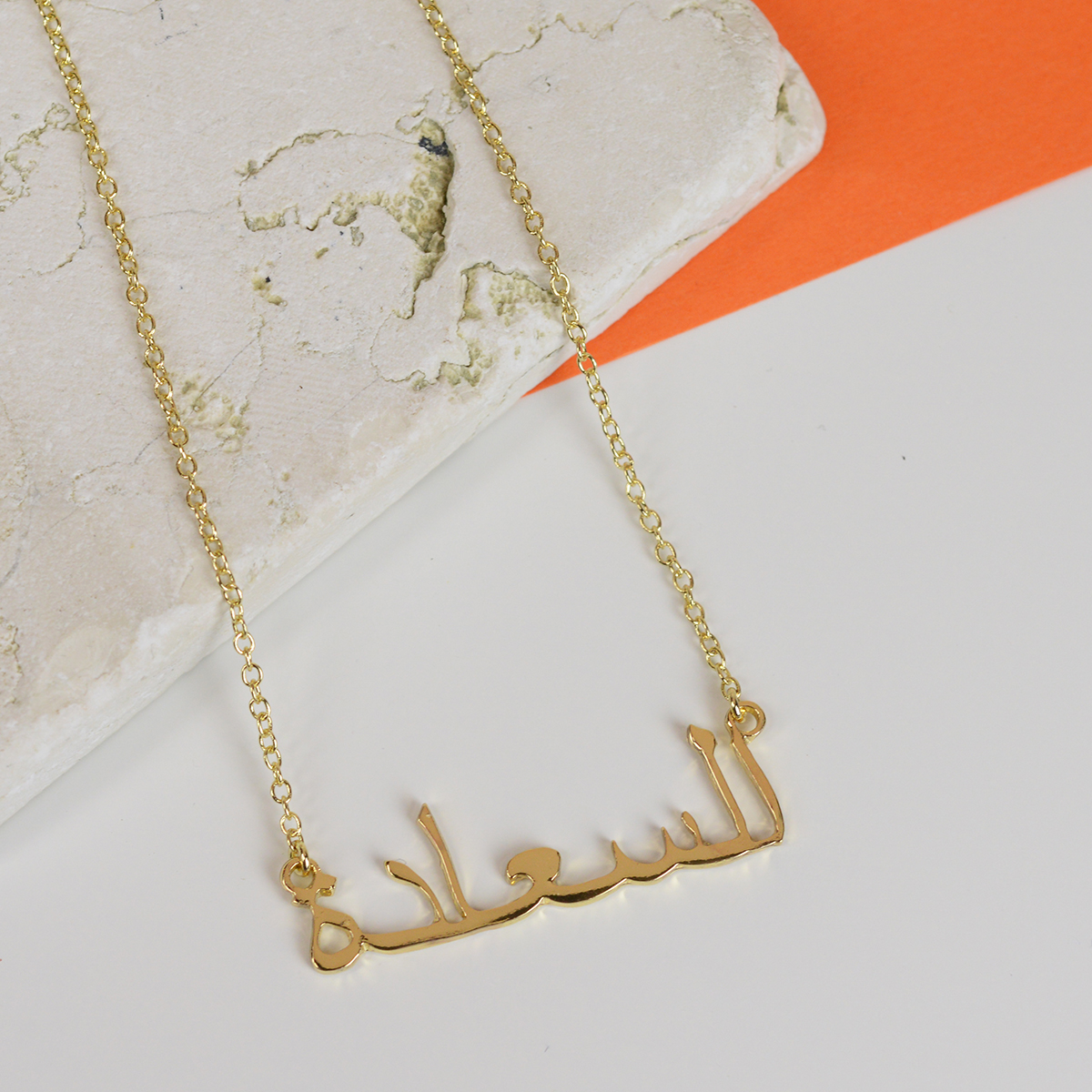 Happiness Arabic Necklace.